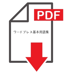 pdf_with_title