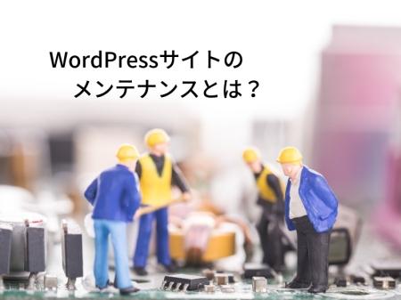 マザーボードと工事関係者の人形の写真