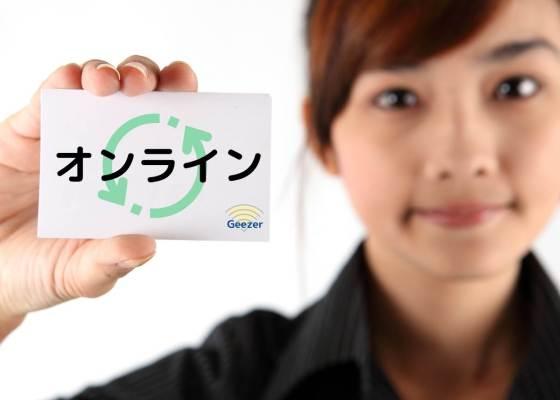 女性が「オンライン」文字の入った名刺を掲げている写真
